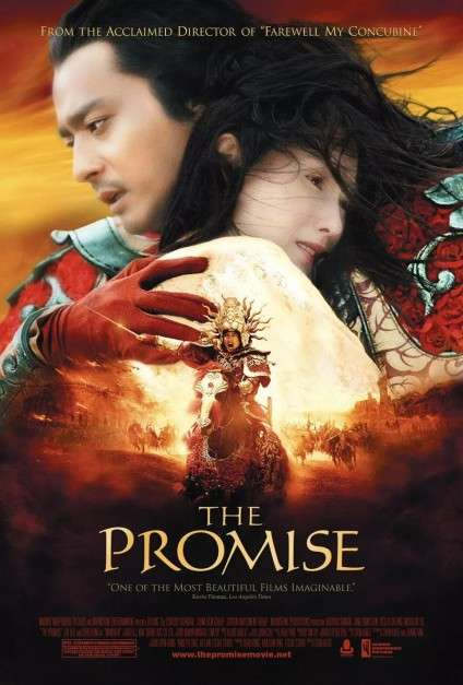 The Promise (2005)