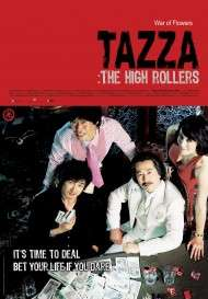 Tazza: The High Rollers (2006)