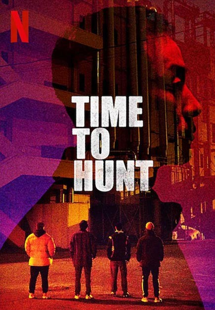 Time To Hunt (2020)