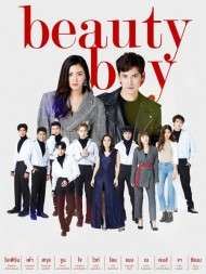 Beauty Boys Series