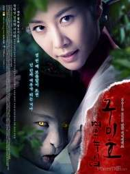 Grudge: The Revolt of Gumiho / Gumiho: Tale of the Fox's Child (2010)