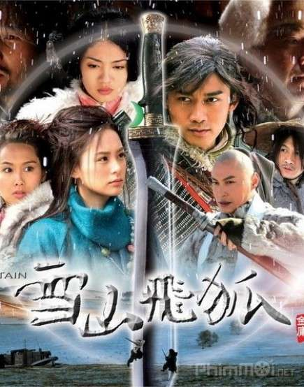 The Flying Fox Of Snowy Mountain (2007)