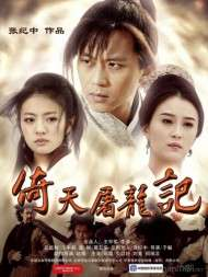 The Heaven Sword And The Dragon Sabre (2009)