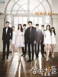 The Heirs / The Inheritors (2013)