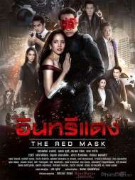 The Red Mask (2019)