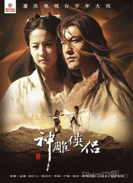 The Return Of The Condor Heroes (2014)