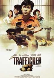 The Traffickers (2012)