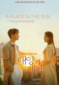 A Place in the Sun / The Sun's Seasons (2019)