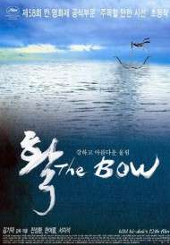 The Bow (2005)