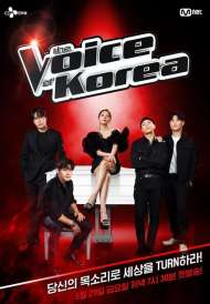 The Voice Of Korea (Season 3) (2020)