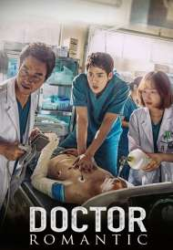 Romantic Doctor Kim 1 (2016)
