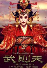 The Empress Of China (2011)