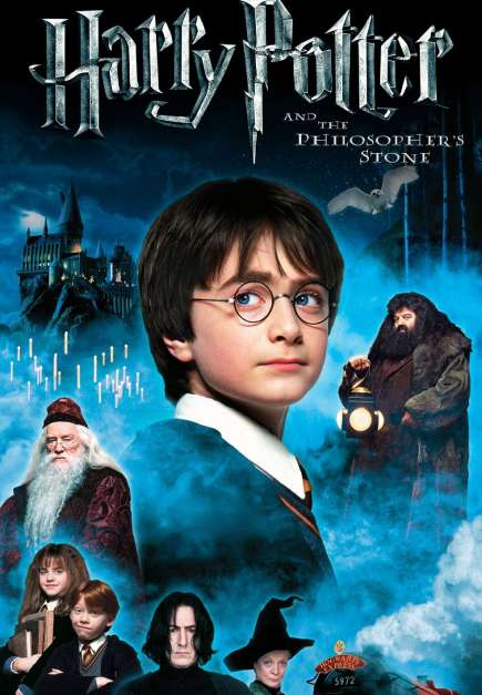 Harry Potter 1: Harry Potter and the Sorcerer's Stone (2001)