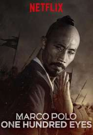 Marco Polo: One Hundred Eyes (2015)