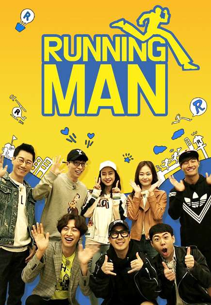Running Man (2010- Current)