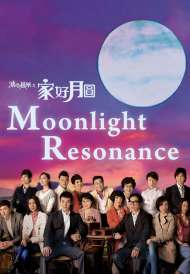Moonlight Resonance (2008)