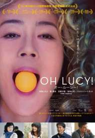 Oh Lucy! (2018)