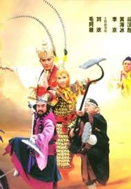 Journey to the West (Season 2)