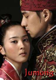 Jumong: Prince of the Legend (2006)