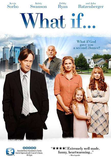 What If... (2010)