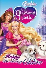 Barbie & Diamond Castle (2008)