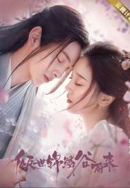 Eternal Love Rain (2020)