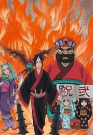 Hoozuki no Reitetsu 2nd Season (2018)