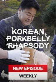 Korean Pork Belly Rhapsody (2021)