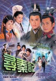 A Step Into The Past (2001)