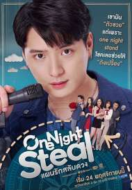 One Night Steal (2019)