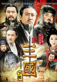 Three Kingdoms (2010)