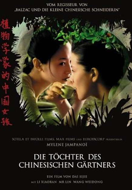 The Chinese Botanist's Daughters / Les filles du botaniste (2006)