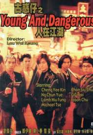Young And Dangerous (1996)