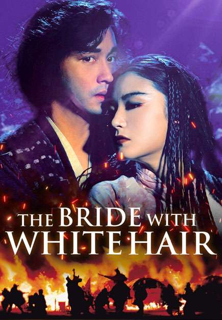 The Bride with White Hair (1993)