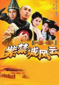 Happy Flying Dragon (1998)