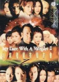 My Date With A Vampire (season)2 (2000)