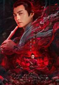The Legend of the Condor Heroes: The Cadaverous Claws (2021)