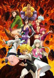 The Seven Deadly Sins: Judgement of Fury (2021)