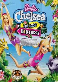 Barbie And Chelsea the Lost Birthday (2021)